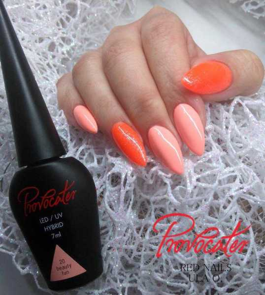 017 Orange Glitter lakier hybrydowy Provocater 7ml